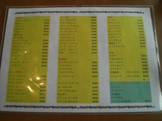 20120701リバーサイド③