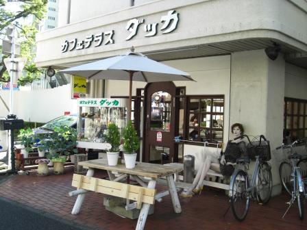 20121110 ダッカ①