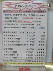 20121110 ダッカ③