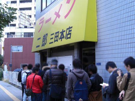 20121124 ラーメン二郎 三田本店①