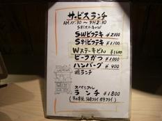 CIMG9712.JPG
