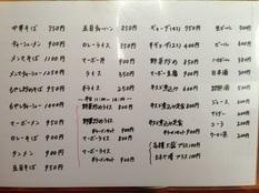 20131103 杭州飯店②