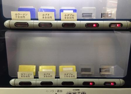 20140121 ラーメン二郎 京急川崎店②