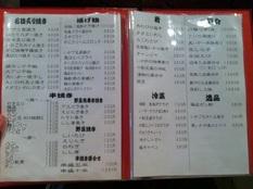 20120704魚魚炉のはなれ②