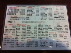 20120705漁海③