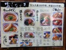 20120711さぬき伊勢佐木町②