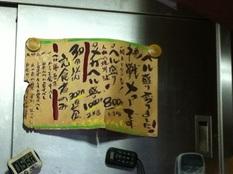 20120711さぬき伊勢佐木町③