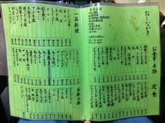 20120718花紋②