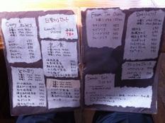 20121019 コパン②