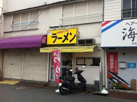 20121025 赤ひげラーメン①
