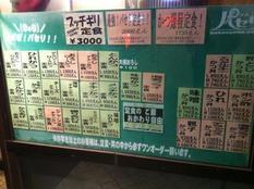 20130227 パセリ②